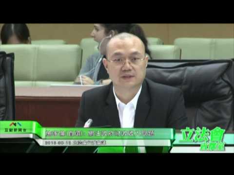 施家倫:關注政府財政收入問題  ...