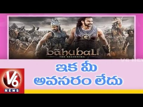 Bahubali Part-1 Record Collections