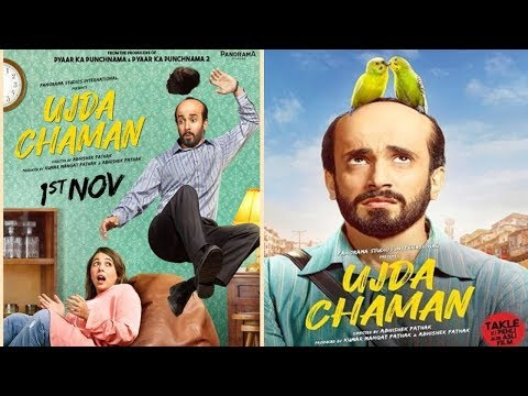 Public Review For Film Ujda Chaman
