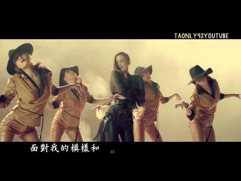 [繁體中字MV]Brown Eyed Girls(브라운아이드걸스) – KILL BILL(킬빌)