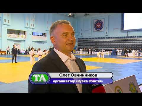 В Тюмени прошёл Всероссийский турнир по дзюдо «Кубок Сэнсэя» среди юношей до 15 лет
