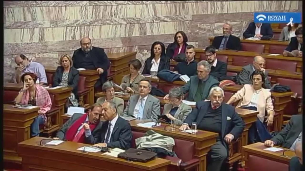 Βουλή – Ενημέρωση (25/11/2016)