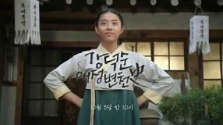 Nonton 171005                                                        Film Subtitle Indonesia Streaming Movie Download
