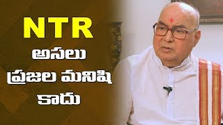 Video AP Ex CM Nadendla Bhaskara Rao Shocking Truths About Sr NTR | Talk Show With Swey | Dot News MP3, 3GP, MP4, WEBM, AVI, FLV Januari 2019
