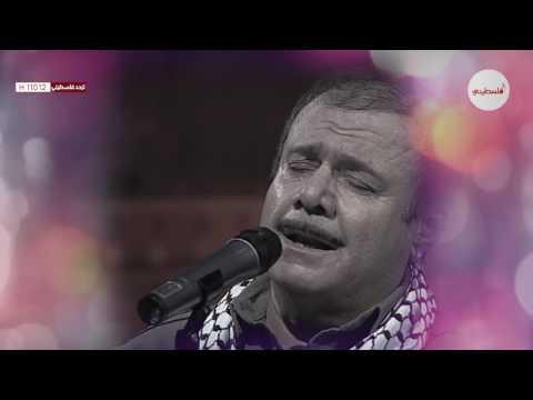 حسين منذر - سجن عكا