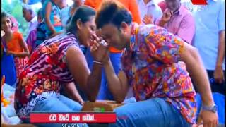 Rata Wate Yanagaman Sirasa TV 06th August 2017