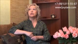 Школа психологического Таро — Солодилова Алена — видео