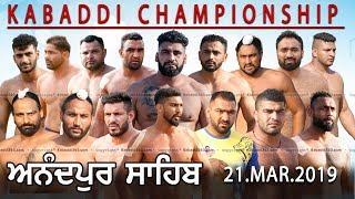 🔴 [Live] Anandpur Sahib | Kabaddi Championship 21 Mar 2019