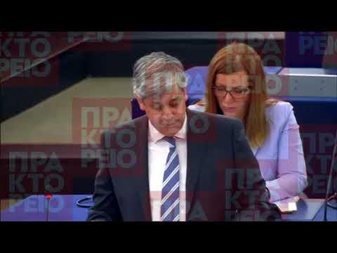 Ομιλία Μάριο Σεντένο στο Ευρωπαικό Κοινοβούλιο για την ολοκλήρωση του τρίτου Ελληνικού Προγράμματος