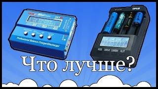 Video Обзор, сравнение, плюсы и минусы Imax b6 mini и Opus bt-c3100. Что выбрать? MP3, 3GP, MP4, WEBM, AVI, FLV September 2019