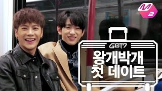 Nonton [GOT7's Hard Carry] Jinyoung&Jackson(aka Wang puppy&Park puppy) Toronto date Ep.9 Part 1 Film Subtitle Indonesia Streaming Movie Download