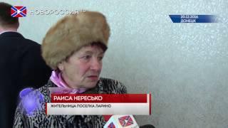 """Новости на """"Новороссия ТВ"""". Итоги недели. 25 декабря 2016 года"""