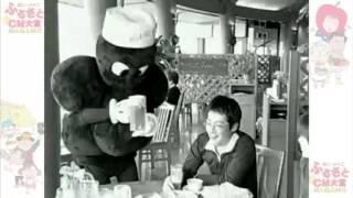 """とうみ""""巨峰伝説"""""""