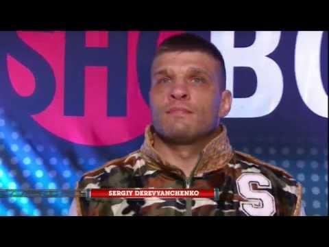 Sergiy Derevyanchenko vs Jessie Nicklow