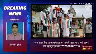 कांग्रेस प्रत्याशी जय मंगल सिंह की जीत सुनिश्चित हेतु खूंटी जिला कांग्रेस दल बेरमो के लिए रवान