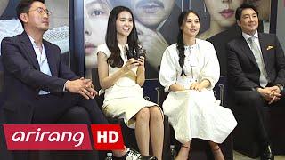 Nonton Showbiz Korea _ THE HANDMAIDEN(아가씨) _ Interview Film Subtitle Indonesia Streaming Movie Download