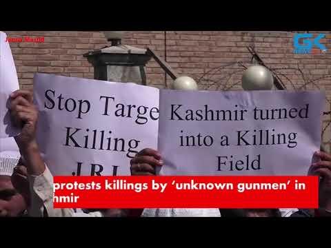 JRL protests killings by 'unknown gunmen' in Kashmir
