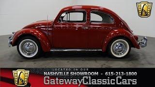 <h5>1959 Volkswagen Beetle</h5>