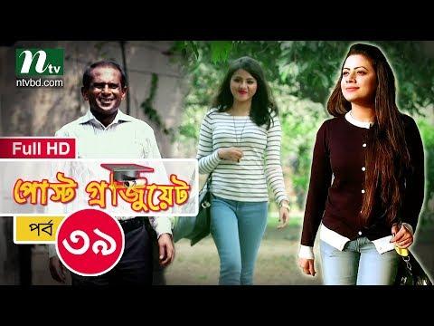 Drama Serial - Post Graduate | Episode 39 | Directed by Mohammad Mostafa Kamal Raz