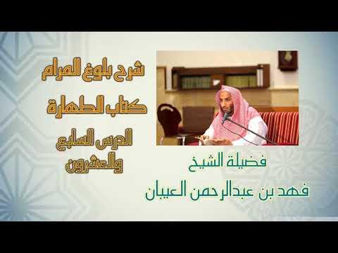27- من قوله وضع خاتمه إلى قوله فإن الله يَمقتُ على ذلك
