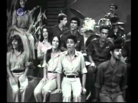 להקת חיל הים – הקברניט
