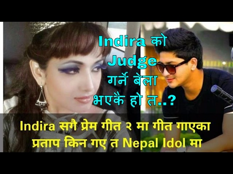 Prem Geet-2 || प्रेम गीत २ मा संगै गीत गाउने एक Nepal Idol को जज अर्को प्रतिसपर्धी Indira & Pratap