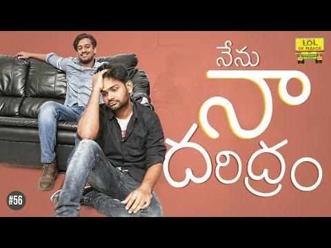 Nenu Naa Daaridram || Lol Ok Please | Epi #56