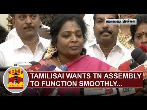 Tamilisai-Soundararajan-wants-TN-Assembly-to-function-smoothly-Thanthi-TV