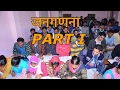 जनगणना 2011 part Ist by subhash charan