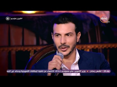 باسل خياط يكشف تلقيه عرضا لتجسيد شخصية رشدي أباظة
