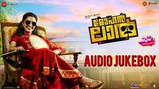 Video Mohanlal - Full Movie Audio Jukebox | Manju Warrier, Indrajith Sukumaran |Tony Joseph | Sajid Yahiya MP3, 3GP, MP4, WEBM, AVI, FLV Mei 2019