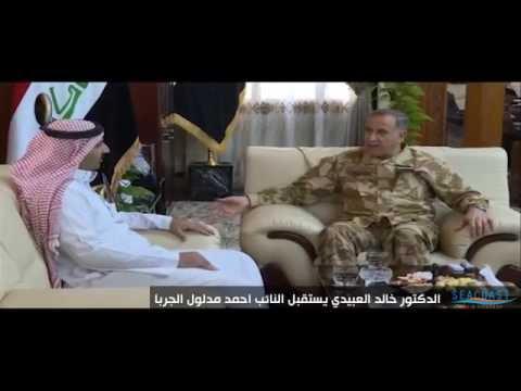خالد العبيدي يبحث مع عدد من النواب الإستعدادات الجارية لتحرير الموصل