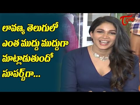 Lavanya Tripathi Cute Speech At Chavu kaburu Challaga Press Meet | Karthikeya | TeluguOne Cinema