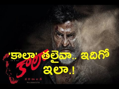 First Look of Rajinikanth's Kaala Karikalan creates sensation