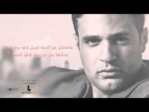 """اسمع- محمد نور يغني للأم """"ملامح طبعنا واحدة"""""""