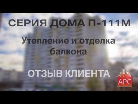 Ролики видео п-111м - colourvideo.ru.