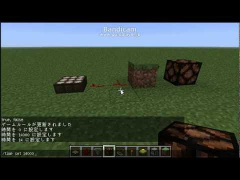 【Minecraft】自由気ままにマインクラフト2 ゆっくり実況 part18