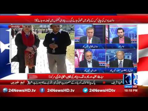 Special Transmission (US Election 2016) 10-11 PM 8 November 2016
