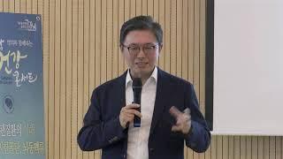 명의와 함께하는 건강콘서트 - 1부 건강강좌_머릿속 시한폭탄, 뇌동맥류(김용배 교수)
