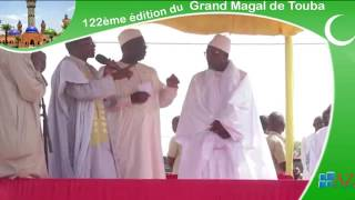 Video Magal Touba 2016 : Macky Sall réconcilie Cissé Lô à son marabout Serigne Abdou Fatah Fallilou MP3, 3GP, MP4, WEBM, AVI, FLV Juni 2017