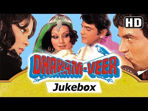 Dharam Veer [1977] Songs - Dharmendra, Jeetendra, Neetu, Zeenat Aman | Laxmikant Pyarelal Hit Songs