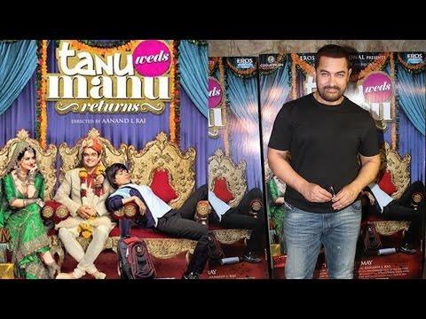 Aamir Khan At Special Screening Of Film Tanu Weds Manu Returns