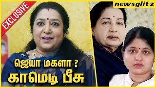Video ஜெயா மகளா? காமெடி பீசு : Actress LATHA Interview about Jayalalitha & Amrutha Controversy MP3, 3GP, MP4, WEBM, AVI, FLV November 2018