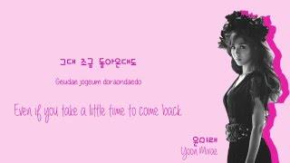 Yoon Mirae (윤미래)  - Always Lyrics (Han/Rom/Eng)