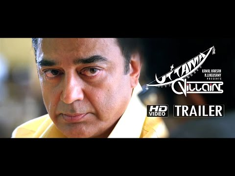 uthama-villain-official-trailer-2-by-kamal-hassan