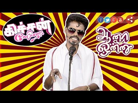 Kitchen-Cabinet-Idi-Thangi-27-09-2016-Puthiyathalaimurai-TV