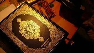 039 - যুমার - Az-Zumar ( The Groups ) - سورة الزمر