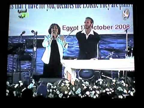 نيك مصري