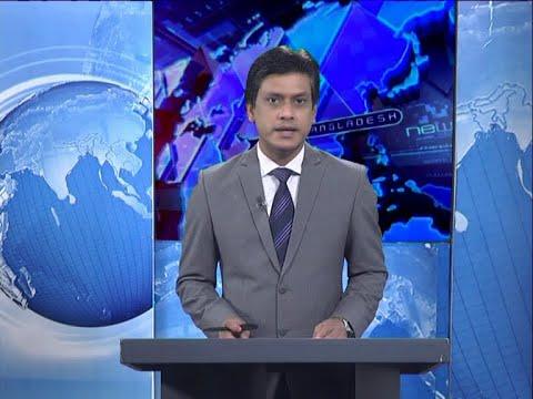 09 pm News || রাত ৯টার সংবাদ || 27 June 2020 || ETV News