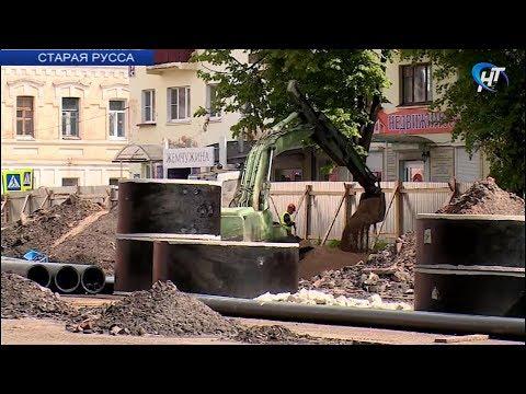В Старой Руссе идет реконструкция Соборной площади